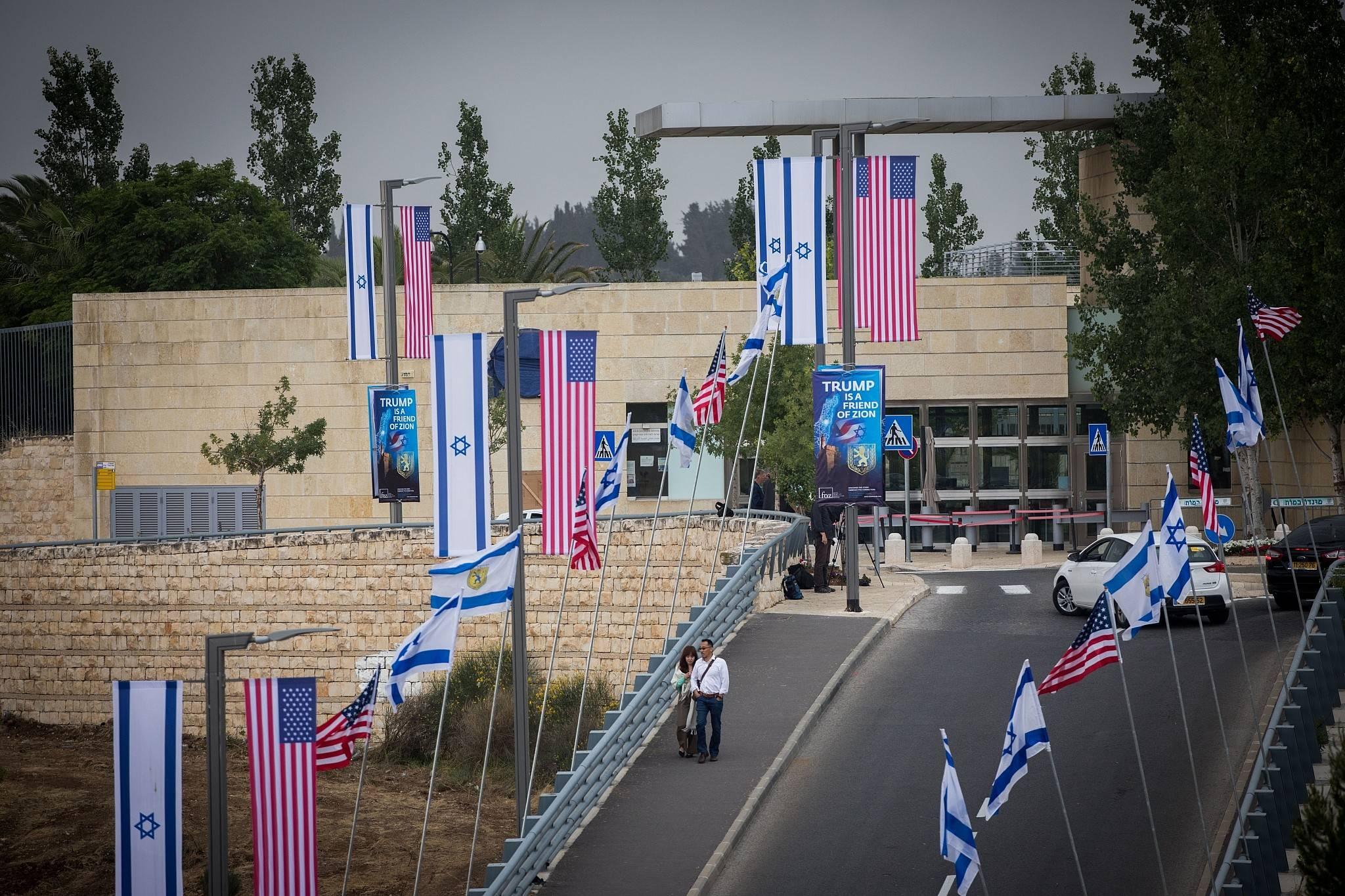ABD Filistin Konsolosluk Ofisini Kapattt
